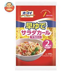日本製粉 オーマイ 早ゆでサラダカールマカロニ 200g×12袋入
