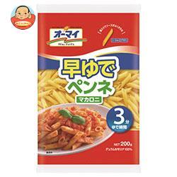 日本製粉 オーマイ 早ゆでペンネマカロニ 200g×12袋入