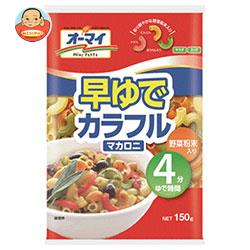 日本製粉 オーマイ 早ゆでカラフルマカロニ 150g×12袋入