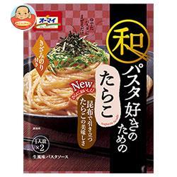 日本製粉 オーマイ 和パスタ好きのための たらこ (24.6g×2)×8袋入