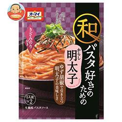 日本製粉 オーマイ 和パスタ好きのための からし明太子 (24.6g×2)×8袋入