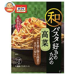 日本製粉 オーマイ 和パスタ好きのための 高菜 (24.2g×2)×8袋入