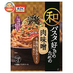 日本製粉 オーマイ 和パスタ好きのための 肉味噌 (31.4g×2)×8袋入