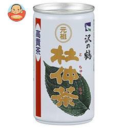 沢の鶴 高貴茶 杜仲茶 190g缶×30本入
