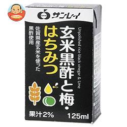 JAビバレッジ佐賀 玄米黒酢と梅・はちみつ 125ml紙パック×24本入