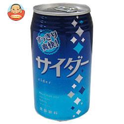 JAビバレッジ佐賀 すっきり爽快サイダー 350ml缶×24本入