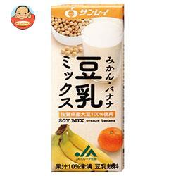 JAビバレッジ佐賀 豆乳ミックス 200ml紙パック×18本入