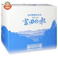 南紀白浜 富田の水 20L×1箱入