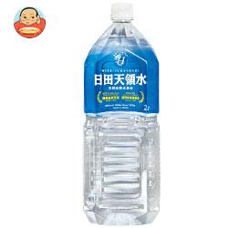日田天領水 ミネラルウォーター 2Lペットボトル×10本入