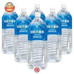 日田天領水 ミネラルウォーター 長期保存用 2Lペットボトル×6本入