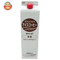 ティーランド カフェインレス アイスコーヒー無糖 1000ml紙パック×12本入