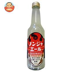 あぐり窪川 ノンジャエール 250ml瓶×24本入
