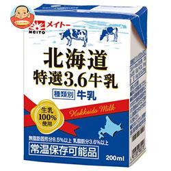 協同乳業 北海道 特選3.6牛乳 200ml紙パック×24本入