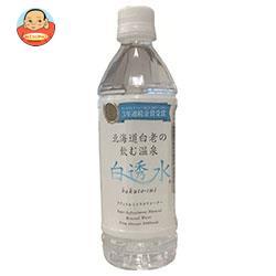 コニサーオイル 白透水 500mlペットボトル×24本入