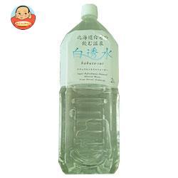 コニサーオイル 白透水 2Lペットボトル×6本入