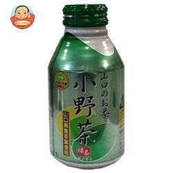 日本果実工業 山口のお茶 小野茶 300gボトル缶×24本入