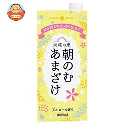 ひかり味噌 麹の花 あまざけ 1000ml紙パック×6本入