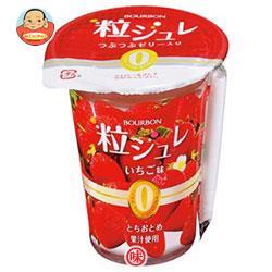 ブルボン 粒ジュレ0kcal いちご味 215g×16(8×2)個入