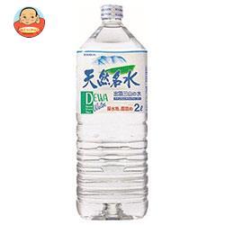 ブルボン 天然名水 出羽三山の水 2Lペットボトル×6本入