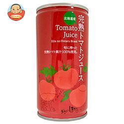 北のほたる トマトジュース 北海道産(無塩) 190g缶×30本入