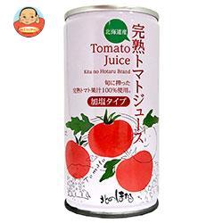 北のほたる トマトジュース 北海道産(有塩) 190g缶×30本入
