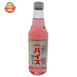 コダマ飲料 コダマバイスサワー 340ml瓶×15本入