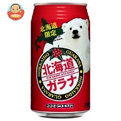 サッポロウエシマコーヒー 北海道ガラナ 350ml缶×24本入