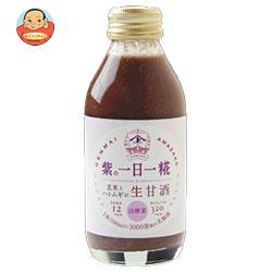 ヤマト醤油味噌 生玄米甘酒 紫の一日一糀 140ml瓶×24本入