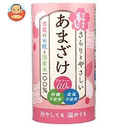 清洲桜醸造 さらりとやさしい あまざけ 125mlカートカン×30本入