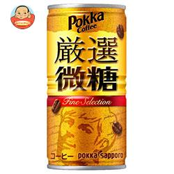 ポッカサッポロ ポッカコーヒー 厳選微糖 185g缶×30本入