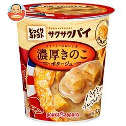 ポッカサッポロ じっくりコトコトサクサクパイ 濃厚きのこポタージュカップ入り 27.2g×6個入