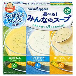 ポッカサッポロ 冷製 選べる!みんなのスープ 98.6g(8P)×40(5×8)箱入