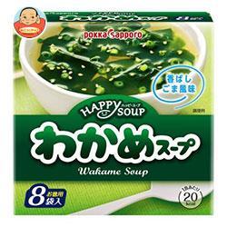 ポッカサッポロ ハッピースープ 徳用わかめスープ 52.0g(8P)×40個入