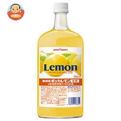 ポッカサッポロ 業務用レモン 有糖 720ml瓶×6本入