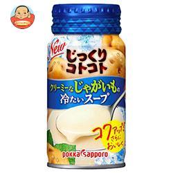 ポッカサッポロ じっくりコトコト 北海道産じゃがいもの冷たいヴィシソワーズ 170gリシール缶×30本入
