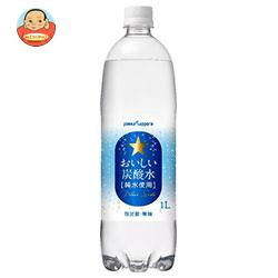 ポッカサッポロ おいしい炭酸水 1Lペットボトル×12本入