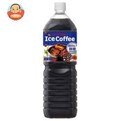 ポッカサッポロ アイスコーヒー 味わい微糖 1.5Lペットボトル×8本入