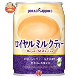 ポッカサッポロ ロイヤルミルクティー 250g缶×24本入