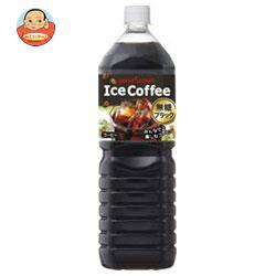 ポッカサッポロ アイスコーヒー ブラック無糖 1.5Lペットボトル×8本入