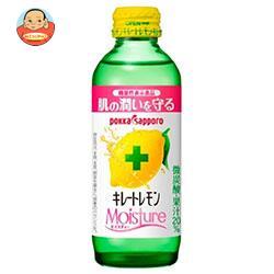 ポッカサッポロ キレートレモン Moisture(モイスチャー)(6本パック)【機能性表示食品】 155ml瓶×24(6×4)本入