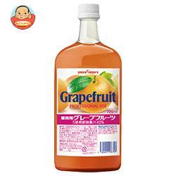 ポッカサッポロ 業務用グレープフルーツ 720ml瓶×6本入