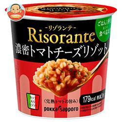 ポッカサッポロ リゾランテ 濃密トマトチーズリゾットカップ入り 46.5g×24(6×4)個入