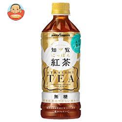 ポッカサッポロ 知覧にっぽん紅茶 無糖 500mlペットボトル×24本入