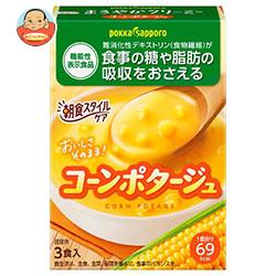 ポッカサッポロ 朝食スタイルケア コーンポタージュ【機能性表示食品】 66.9g(3P)×30箱入