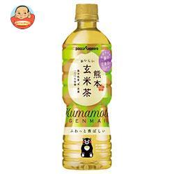ポッカサッポロ 熊本おいしい玄米茶 525mlペットボトル×24本入