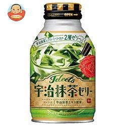 ポッカサッポロ JELEETS(ジェリーツ) 宇治抹茶ゼリー 275gボトル缶×24本入