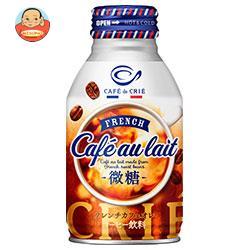 ポッカサッポロ カフェ・ド・クリエ フレンチカフェオレ微糖 260gボトル缶×24本入