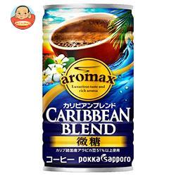 ポッカサッポロ アロマックス カリビアンブレンド微糖 185g缶×30本入