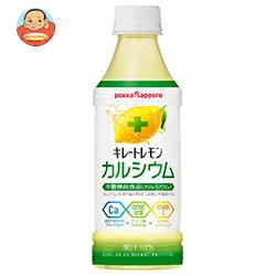 ポッカサッポロ キレートレモンカルシウム 350mlペットボトル×24本入