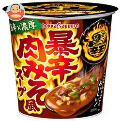 ポッカサッポロ 辛王 暴辛肉みそ風スープカップ入り 18.5g×24(6×4)個入